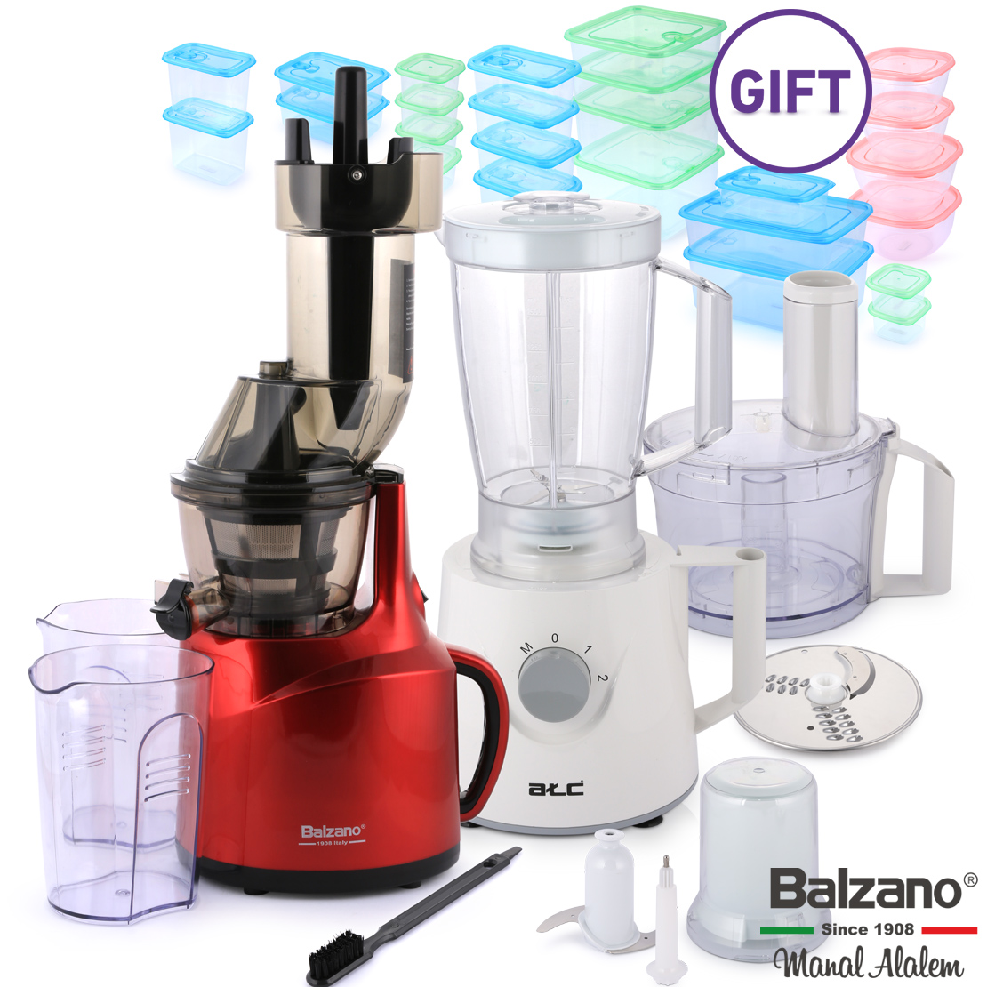Whole Mouth Slow Juicer Red & Gifts