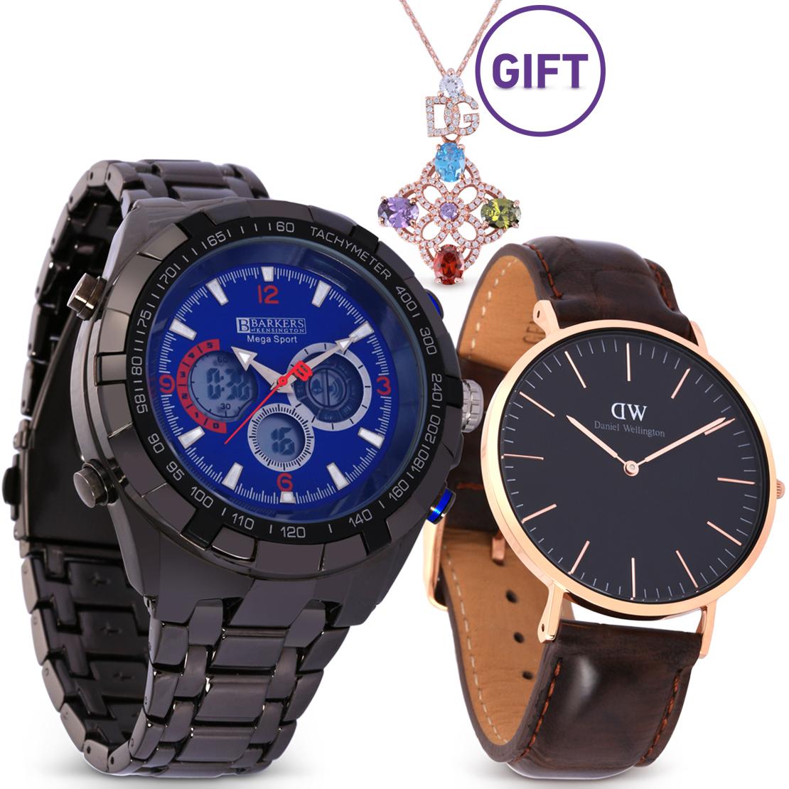Mega Sport Blue Watch & Gifts