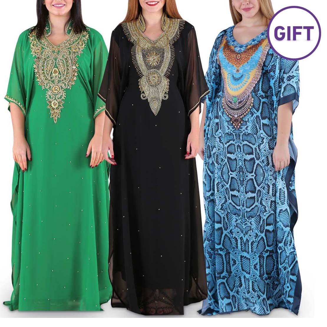 Ghalia Embellished Jalabiya - Pack of 2 & Gift